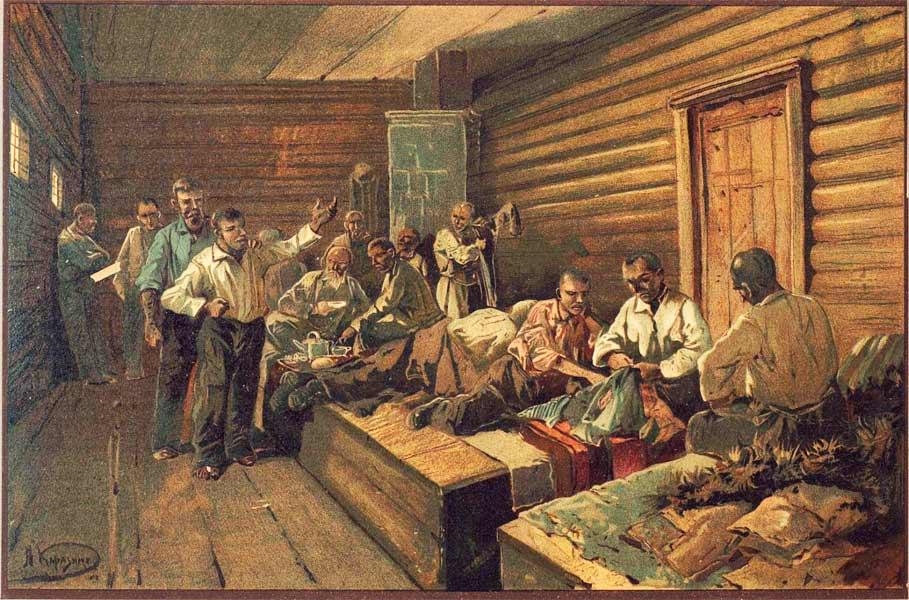 نقاشی از زندان داستایفسکی