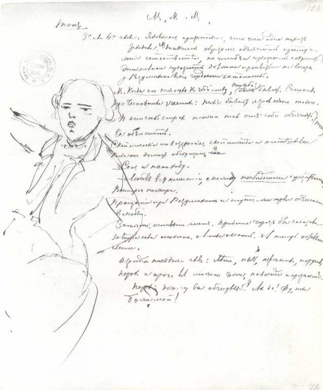 یک نمونه از طراحیهای داستایفسکی از دستنویس رمان جنایت و مکافات